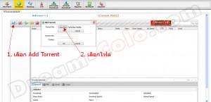 วิธีการใช้ uTorrent WebUI สำหรับระบบควบคุม uTorrent ผ่านหน้าเว็บ (web-based) โดยเราสามารถควบคุมรายละเอียดการโหลดทั้งหมดได้จากระยะไกล โดยไม่ต้องใช้ Remote desktop ไปยัง Colo Server