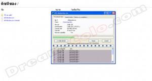 วิธีการใช้ IDM เพื่อดาวน์โหลด ไฟล์บิทโคโล จาก โคโล เซิฟเวอร์ - Step 4