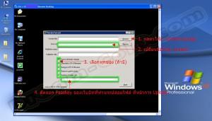 วิธีการใช้ Private Torrent Tracker เพื่อแชร์ ไฟล์ .torrent บน เว็บบิท