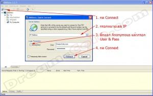 วิธีการใช้ BitKinex FTP Client สำหรับ ดาวน์โหลด หรือ อัพโหลด ไฟล์งานต่างๆ ไปยังบน โคโลเซิร์ฟเวอร์ (Colo Server) ผ่าน FTP